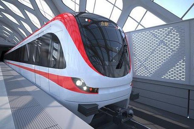 合肥軌道建設正快馬加鞭 5號線已有14座車站結構封頂