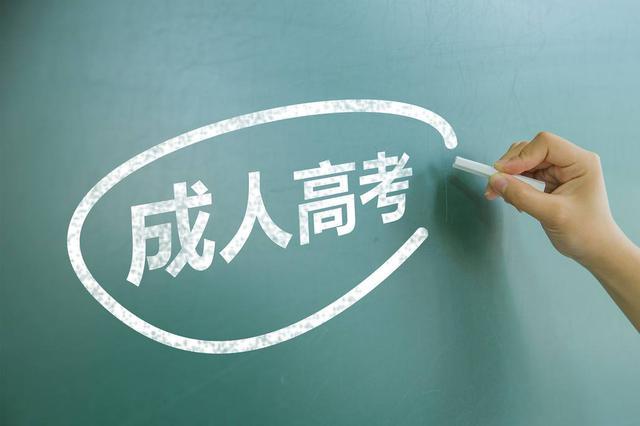安徽省今年成考科目將全部網上評卷