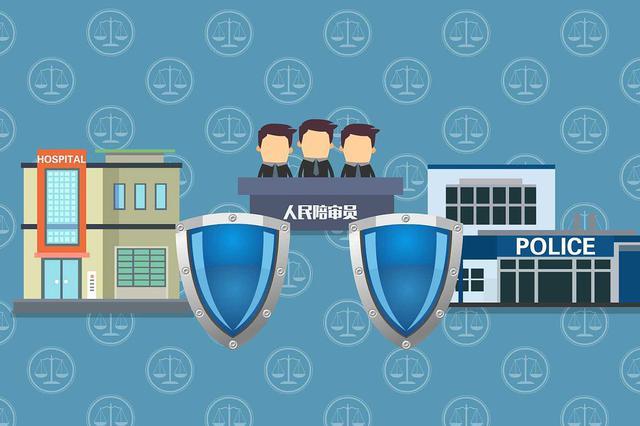 安徽省印發《人民陪審員選任工作實施方案》