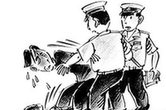 退車遭拒竟控制虐待銷售人員 四名嫌疑人近日合肥落網