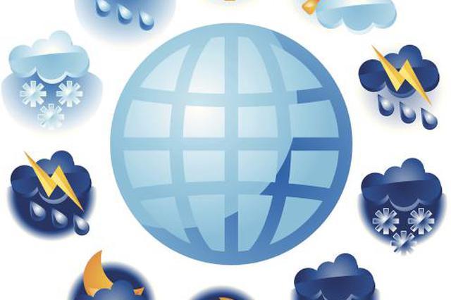 第35屆中國氣象學會年會在合肥開幕