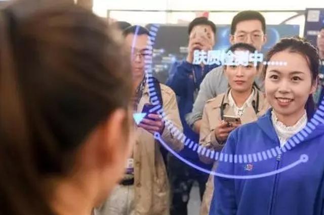 首屆世界聲博會在合肥開幕