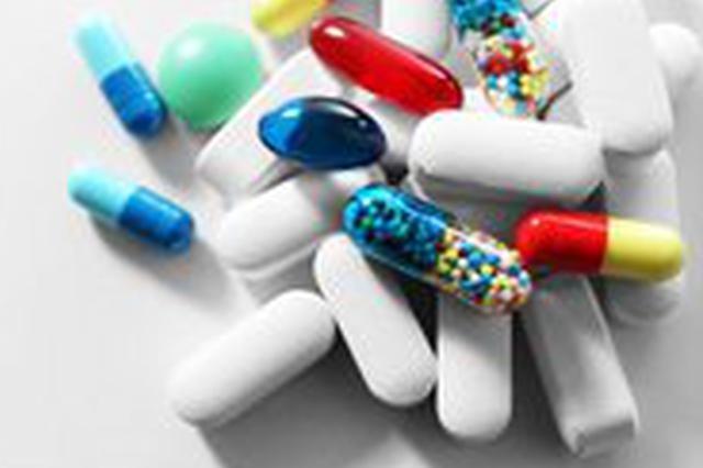 安徽:藥品來源可查去向可追