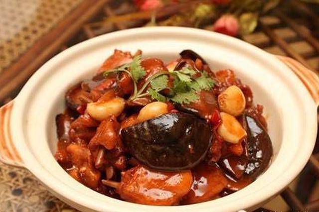 第七屆徽菜美食文化旅游節11月2日舉辦