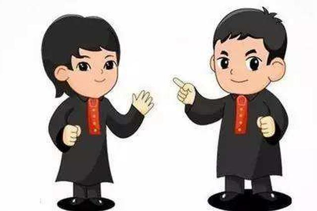 安徽省律師行業黨委和基層黨組織基本實現全覆蓋