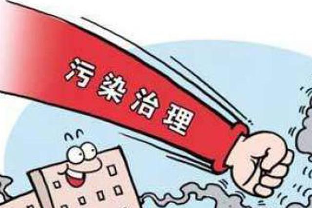 蕪湖:整治油煙污染常態化科技化