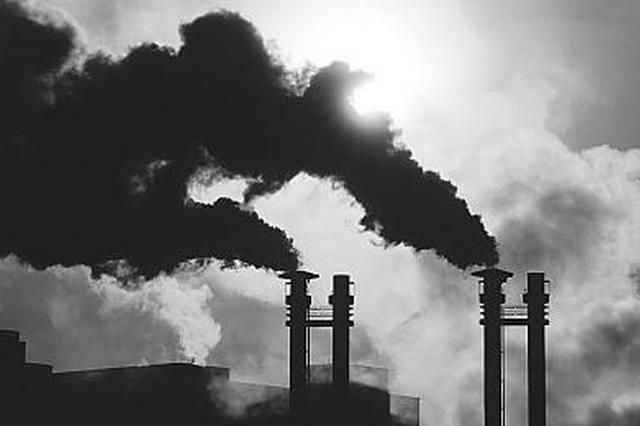 合肥:大氣排放污染物超標最高罰百萬
