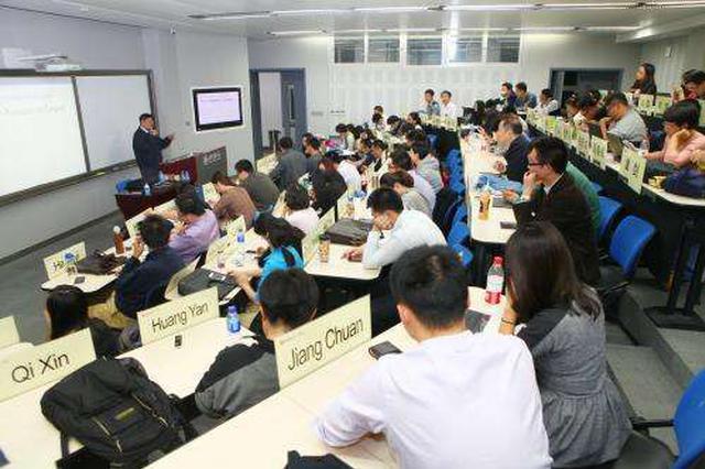皖台MBA教育论坛在合肥举行