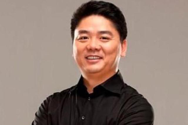 刘强东案为何久无进展?美记者:可能需要数月调查