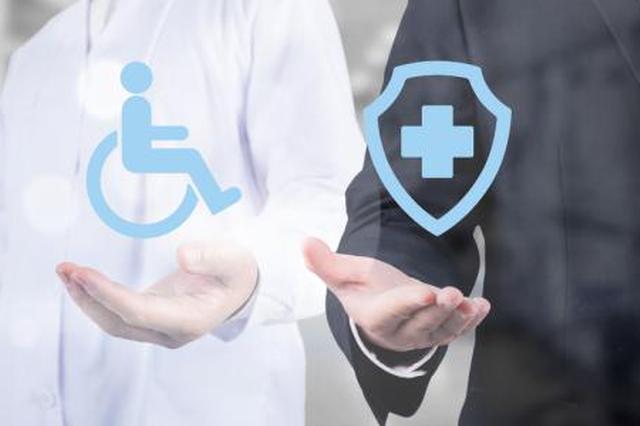 大病保险让患者重扬生命之帆