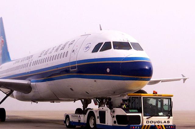 受大雾影响 合肥新桥机场部分航班延误