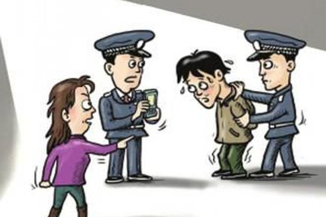 四名90后倒卖公民个人信息 非法获利近10万元被刑拘