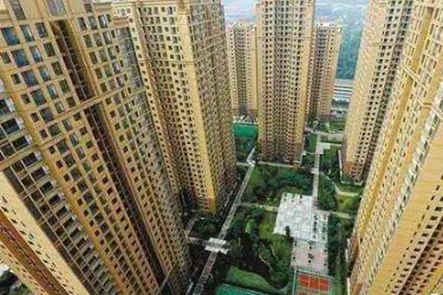 安庆市区1646套公租房集中分配 23日之前将分配到户