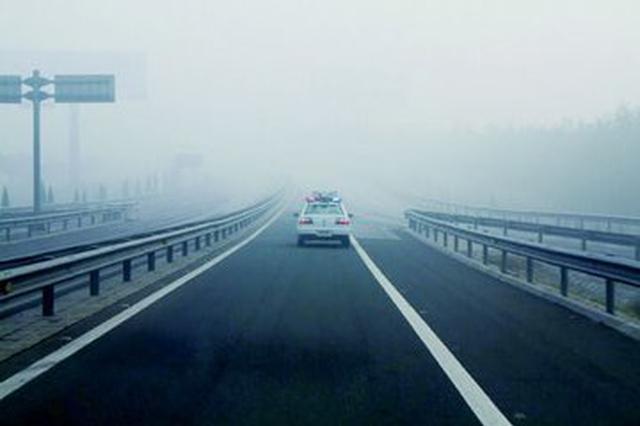 交警发布安徽境内高速268处团雾多发路段