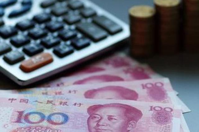 前三季度 安徽城镇居民钱袋子增长8.7%