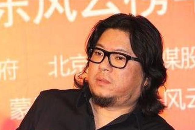 高晓松否认曾透露李咏死因:可耻 请让逝者安息