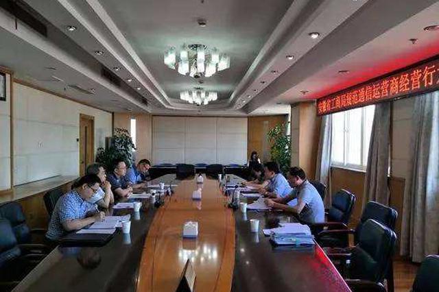 安徽省工商局将开展合同格式条款专项整治行动