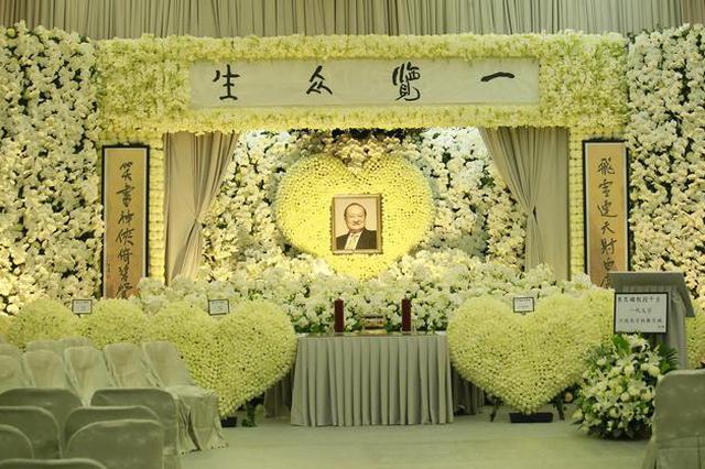 金庸葬礼举行 倪匡马云张纪中等现身悼念
