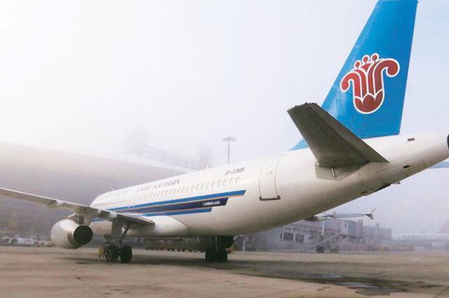 入秋后首场大雾袭击合肥新桥国际机场