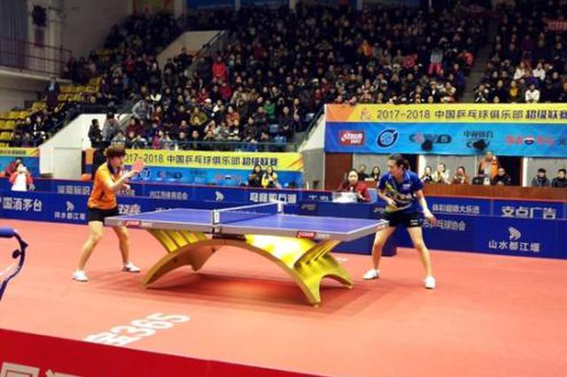 中国乒乓球俱乐部超级联赛安徽肥东赛区11月28日开赛