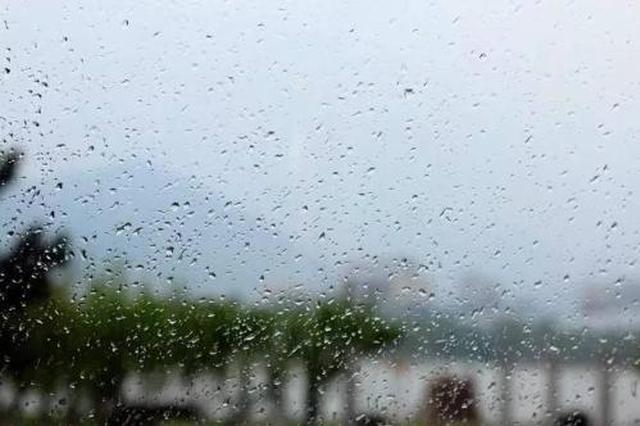 安庆今日多云转小雨 最高气温18℃