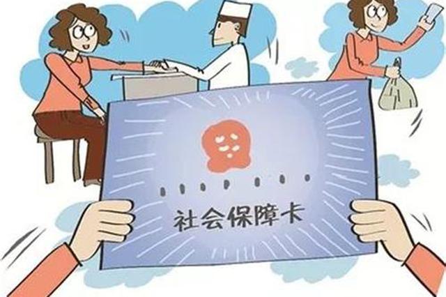 """安徽省卫计委来芜调研指导""""两卡制""""试点工作"""