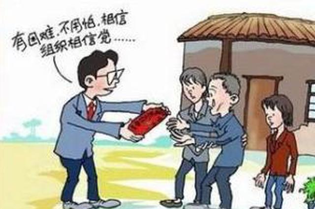 """泾县扶贫驿站成为致富""""加油站"""""""