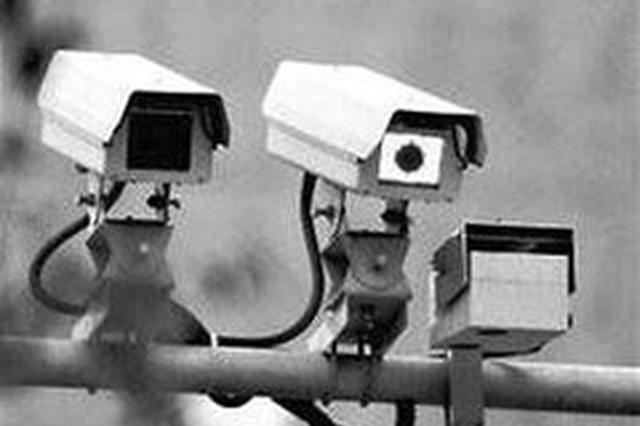 """合肥高架上开车要""""规矩点"""" 246个电子警察全程监控"""