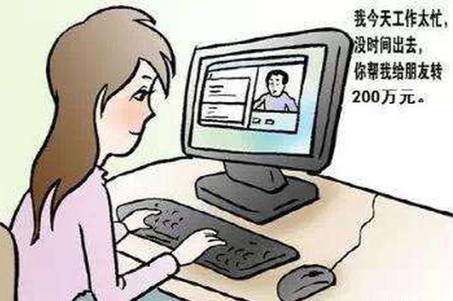 """网聊不露真容 """"神秘女友""""竟是男骗子"""