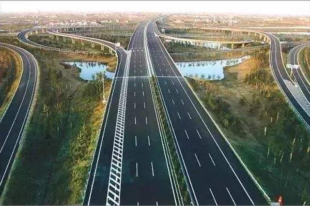 滁淮高速定长段通过交工验收 年内通车