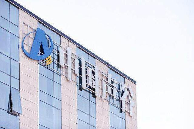 中国声谷产业园二期开园 30家企业签约入驻园区