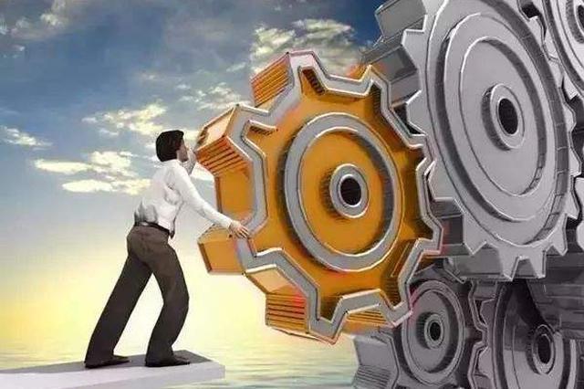 安徽加大政策扶持 加快制造业单项冠军培育工作