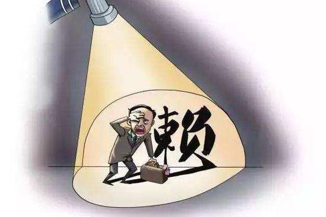 淮南市两部门联动执行 消失老赖终落网