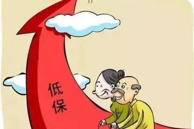 蚌埠五类社会救助标准再次提高