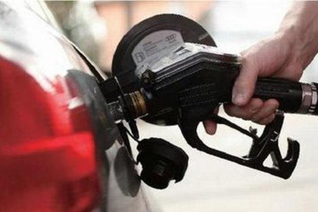 担心油价上涨 男子储存散装汽油被行拘5日