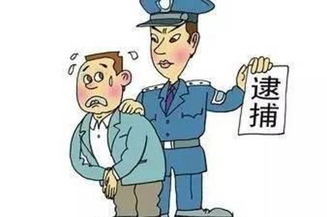 """""""我酒驾了 来抓我啊"""" 这名男子竟主动求警察带走"""