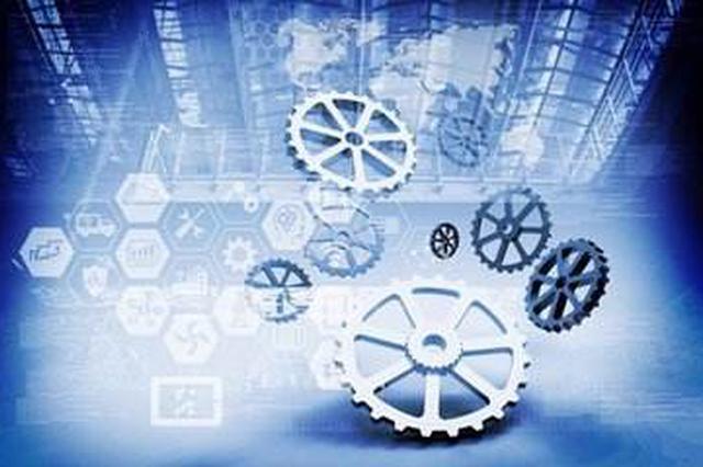 芜湖市5家企业被列为制造业重点培育对象