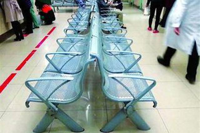 男子候诊区摔倒致残 怪医院人多椅子乱