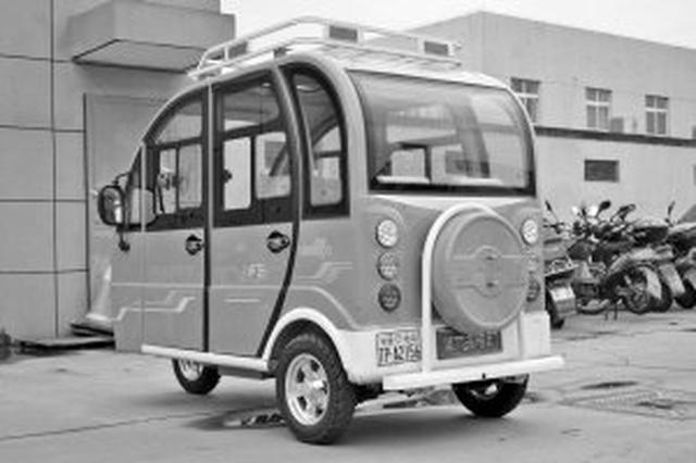 男子以为醉驾电动三轮车不违法 主动报警结果被罚