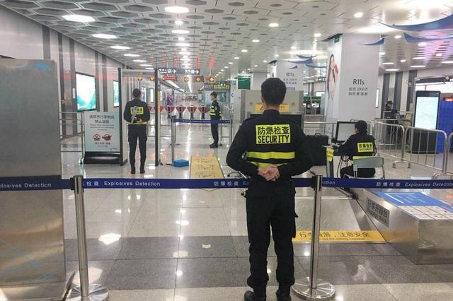 安徽合肥女安检员骚扰男艺人信被停职