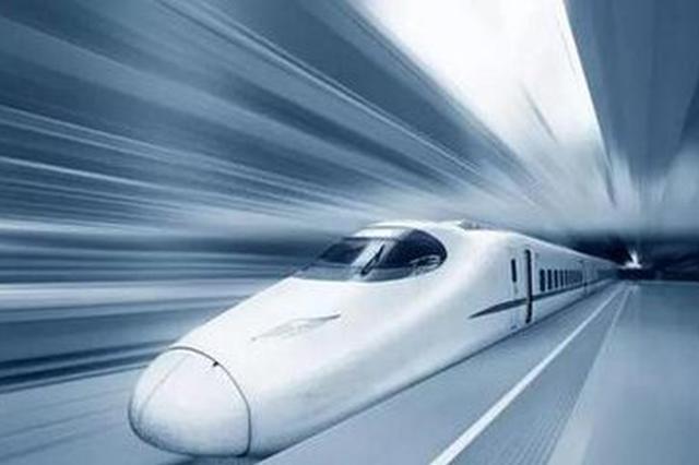 杭黄铁路和商合杭铁路最新进展公布
