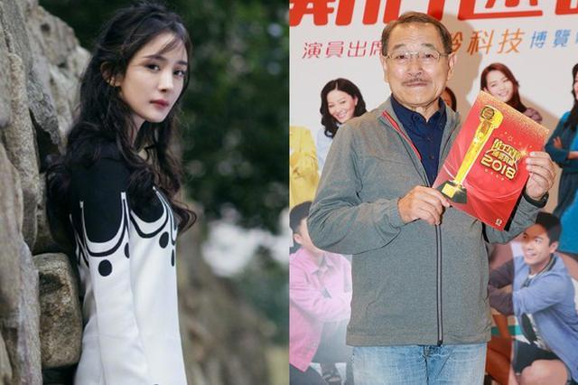 杨幂自曝跨年回去陪家人 公公刘丹:她好忙我没问