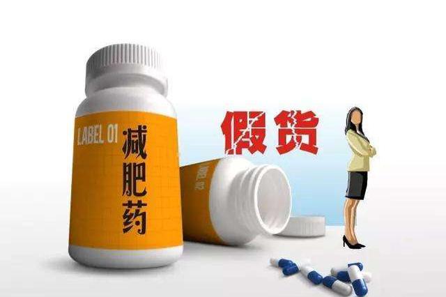安徽滁州警方破获产销假减肥药案