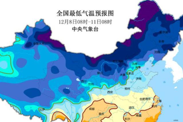 受强冷空气影响 我国中东部地区气温将持续偏低