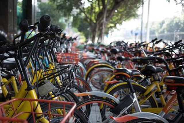 单车公司将起诉合肥两私占共享单车市民