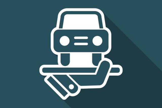 2018年前三季度安徽居民购买汽车支出下降20.6%