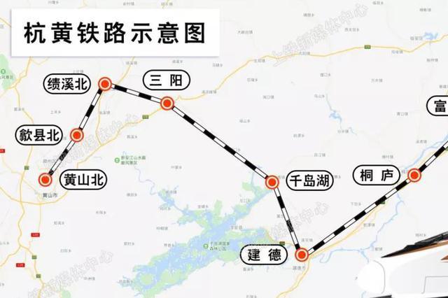 杭黄铁路列车时刻表(超详细版)发布