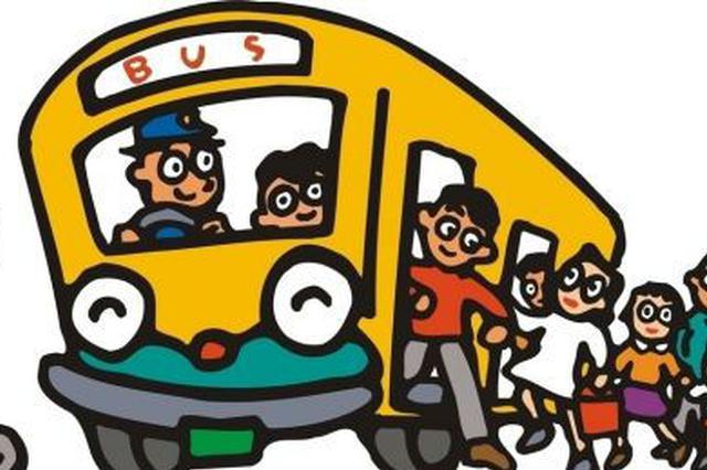 公交车上露下体 男子被拘留10日