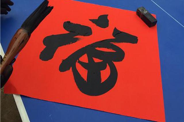 九旬老人坚守传统文化 每年春节免费给全村写春联