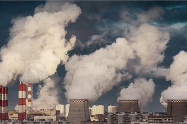 """环境污染整治效果成""""红线"""""""
